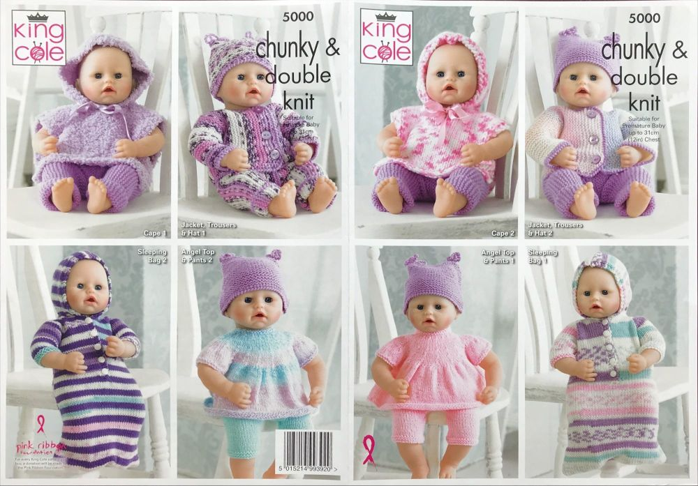 King Cole Pattern 5000 Dolls Cloths / Prem Baby up to 31cm chest)