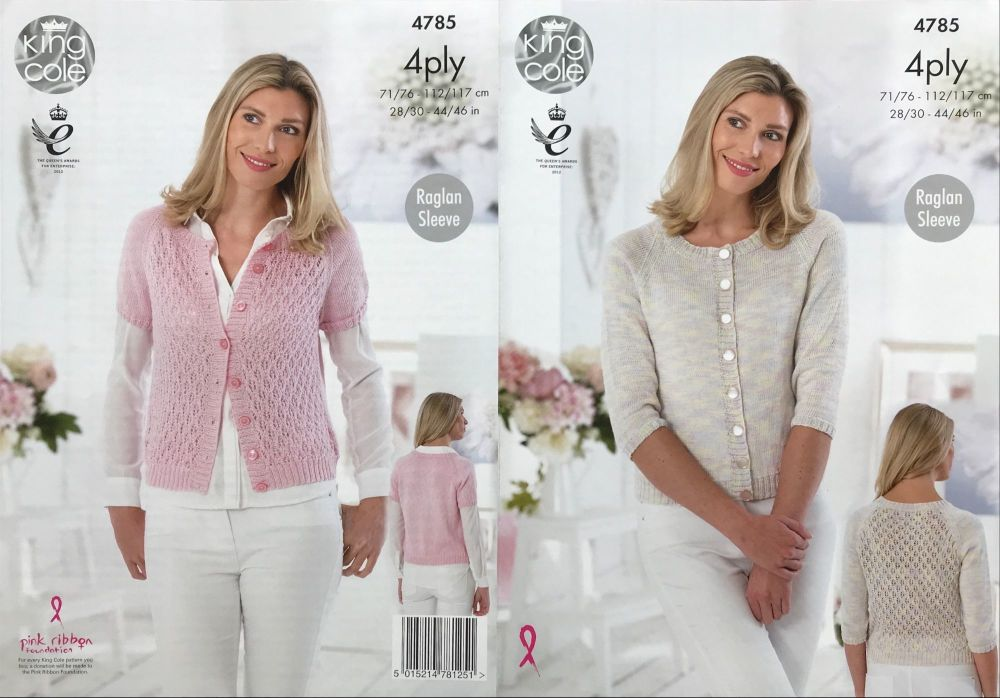 King Cole Pattern 4785 Cardigans