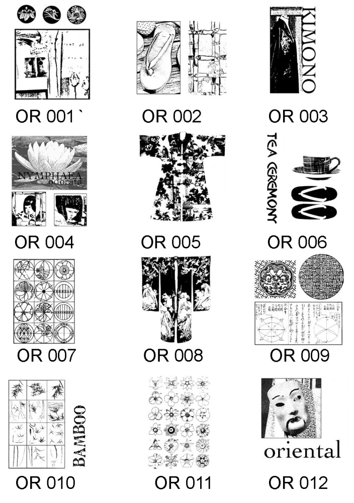 Gallery Textiles Oriental Rubber Stamps