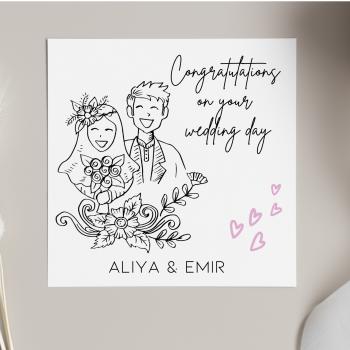 Islamic Wedding Card