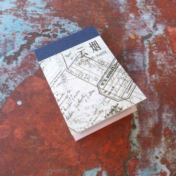 Mini Books - Tickets (PA032a)