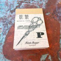 Mini Books - Vintage (PA032c)