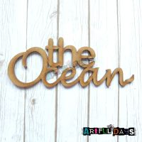 Artful Days MDF Sea Critters Collection - the Ocean Word (ADM013)