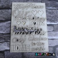 Artful Days MDF - House, Grey board Words (ADM058)