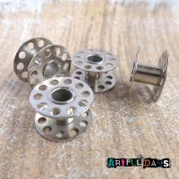 Sewing Metal Bobbin Reels in (C139)
