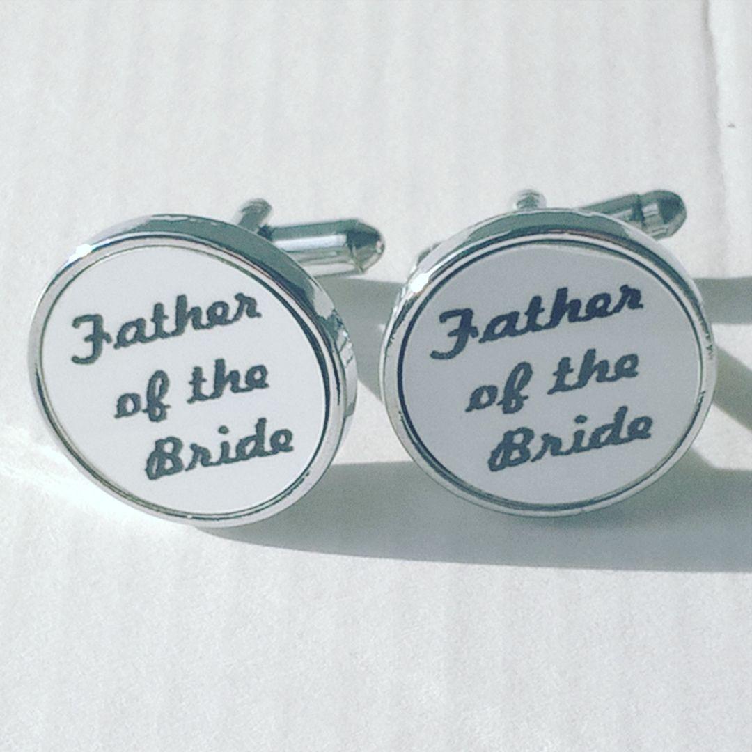Father of the Bride Cufflinks - round