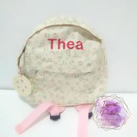 Personalised Child's Mini Floral Ditsy Rose Backpack