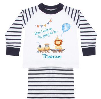 When I Wake Up I Will Be - Train Themed Pyjamas