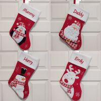 Luxury Personalised Red Christmas Stocking - 4 designs to choose from