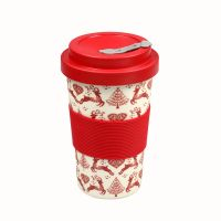 BamBroo Yuletide/ Christmas Drinks Mug 400ml Festive Travel Mug
