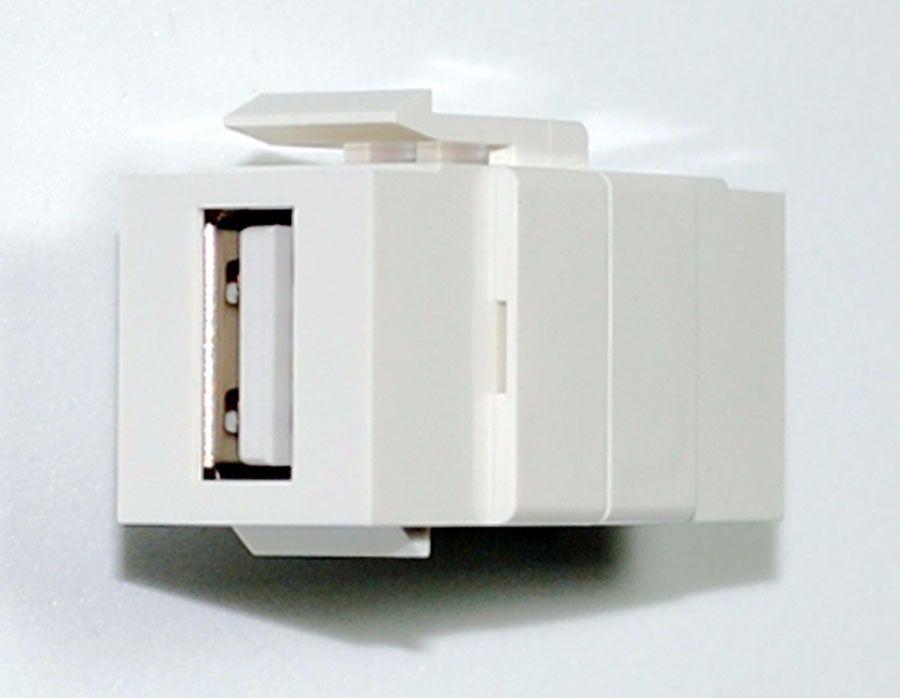 Keystone Module USB 2.0 A-A