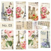 Water Nail Art Stickers 03