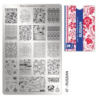 Stamping Plate 47 Russian