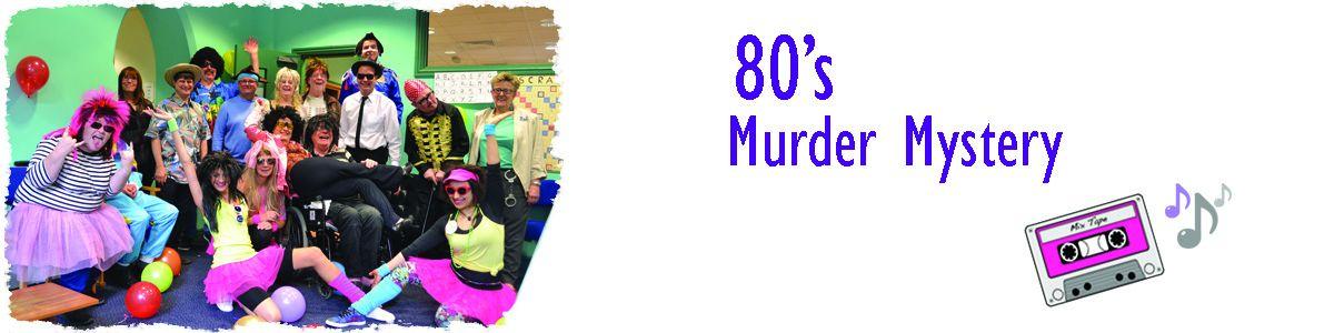 Banner 80s MM