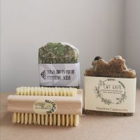 Cwt Gafr Hazelnut Cappuccino, The Soap Mine Peppermint Scrub and Nutscene Nail Brush Gift Bundle