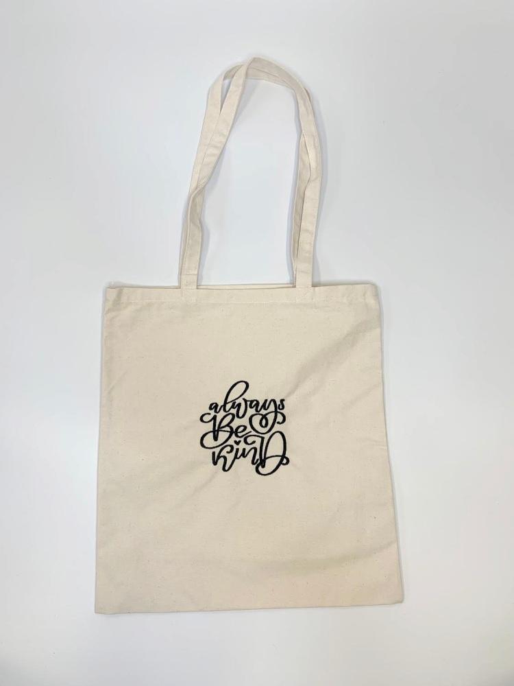 Always Be Kind Shopper Bag