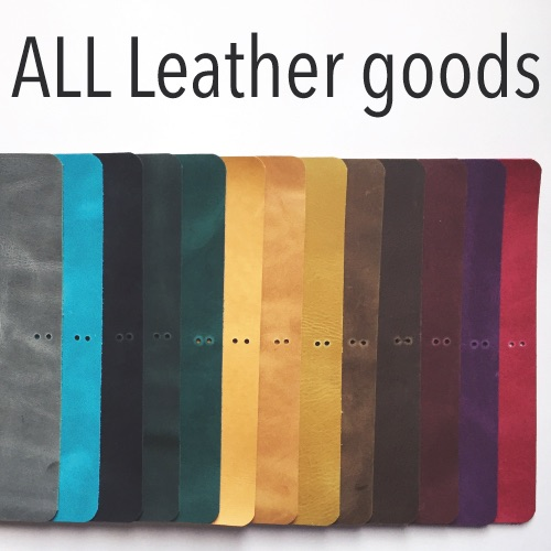 All leather Goods