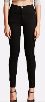 High Waist Skinny Jeans - Black