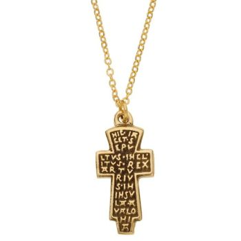 BRONZE Avalon Cross (Small)