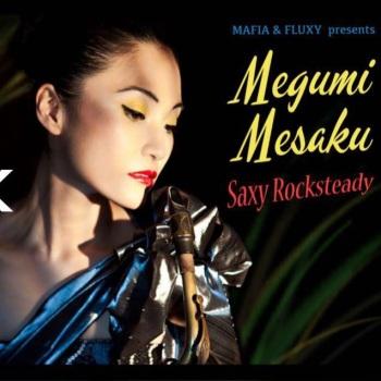 SAXY ROCKSTEADY - MEGUMI MESAKU    VINYL ALBUM