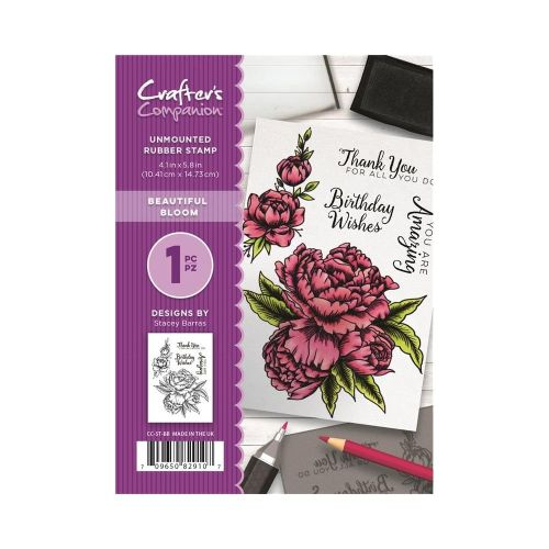 Crafter's Companion  A6 Rubber Stamp - Beautiful Bouquet