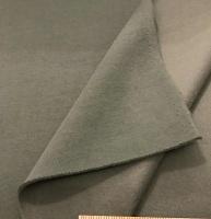 Sweat Jersey- Khaki