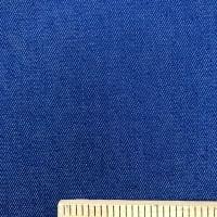 Yarn Dyed  Denim - Blue
