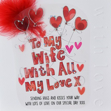 TO MY WIFE CV99
