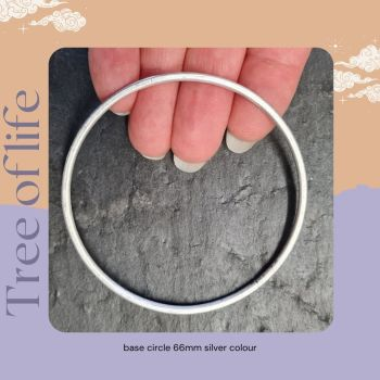 Tree of Life Suncatcher base soldered circle 66mm - Silver colour