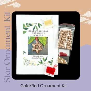 Star Ornament Kit - Gold/Red