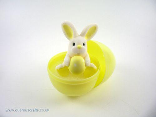 Little Yellow Easter Egg Bunny in Egg (MQEL)
