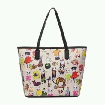 Cream Cat Print Large Tote Shopper Bag Women Ladies handbag