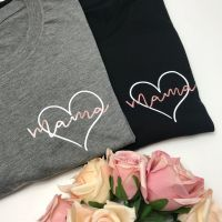 Adults Heart Tee