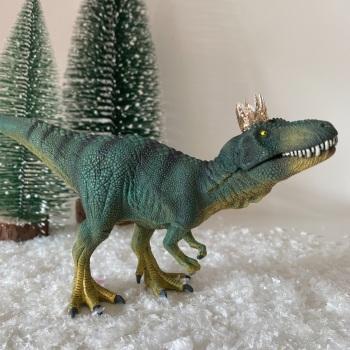 Tyrannosaurus Rex - Dinosaur