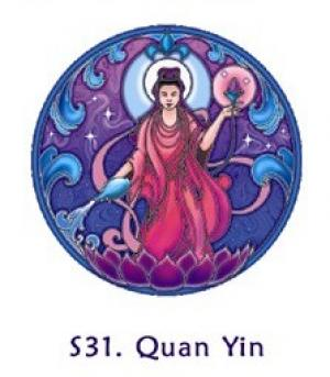 Window Sticker - Quan Yin