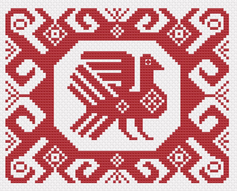 Historiana Cross Stitch Russian Folk Bird Pattern