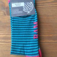 BAM Bamboo socks - Ladies size 4-7 Turquoise stripes