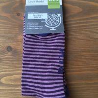 BAM Bamboo socks - Ladies size 4-7 Purple stripes