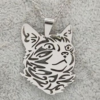 Tribal Cat Face Necklace