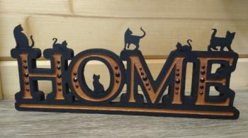 Cat Home Sign - Copper 2