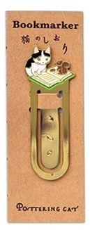 Pottering Cat - Metal Bookmark - Little Cat & Squirrel