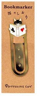 Pottering Cat - Metal Bookmark - Reading Cat (Clubs & Aces)