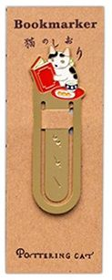 Pottering Cat - Metal Bookmark - Little Cat Reading Red Book