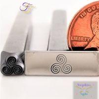 Triskele Metal Design Stamp