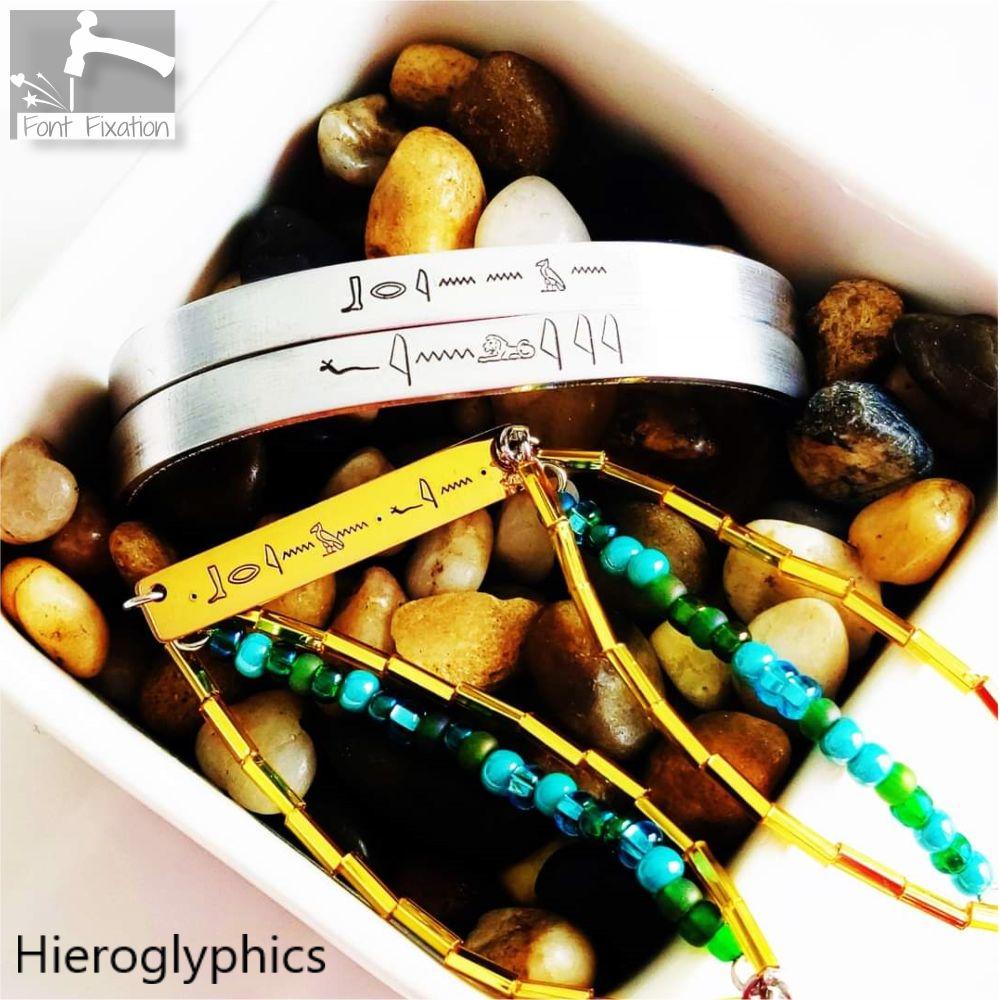 Egyptian Hieroglyphics Metal Font - Diff Sizes Ava