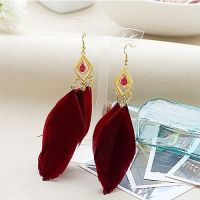 Burgundy and Gold Feather Earrings