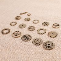Steampunk Charms Gear / Cogs Antique Bronze Colour 17 Items Mixed