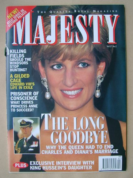 <!--1996-02-->Majesty magazine - Princess Diana cover (February 1996 - Volu