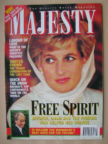 <!--1996-05-->Majesty magazine - Princess Diana cover (May 1996 - Volume 17