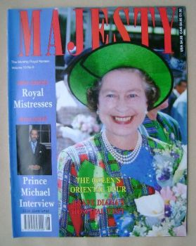 Majesty magazine - The Queen cover (December 1989 - Volume 10 No 8)